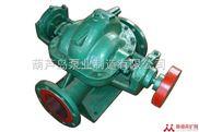 S/SH型单级双吸离心泵