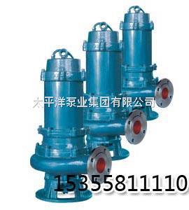 QWP不锈钢潜水排污泵,太平洋泵业集团,QW排污泵厂家