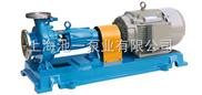 IH50-32-250-上海池一泵业生产IH不锈钢化工离心泵,IH50-32-250