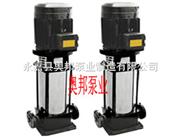 不锈钢多级泵,GDLF轻型立式多级离心泵,GDLF轻型立式多级泵,