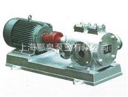 三螺杆泵(保温型沥青泵)