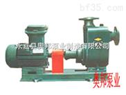 CYZ-A-CYZ-A自吸式离心油泵,不锈钢自吸油泵,卧式自吸油泵