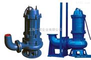 耐高温移动式潜水排污泵