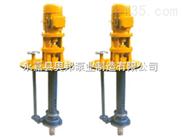 25FY-41A-液下泵,FY立式玻璃钢液下泵,无堵塞液下排污泵,立式液下泵