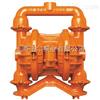 T4-38mm(1-1/2)WILDEN氣動隔膜泵,威爾頓氣動隔膜泵,美國WILDEN氣動隔膜泵