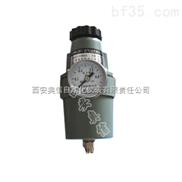 空氣過濾減壓閥QFH211