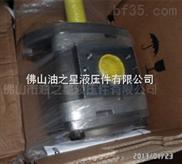福伊特齿轮泵PVP3-3.5-101 IPVP3-5-101 IPVP3-6.3-101 IPVP3-8-101 IPVP3-10-101