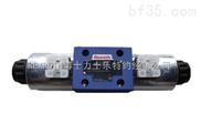 2FRM10-3X/50LB 二通流量控制阀