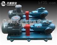 供应SME280R43E6.7W3三螺杆泵(SME280R43E6.7W3)