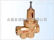 YZ11X自來水減壓閥 自來水管道減壓閥 YZ11X支管減壓閥