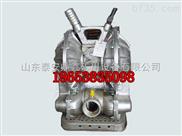 便携式气动隔膜泵  BQG-100/0.3气动隔膜泵