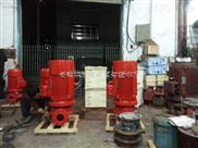 诚展泵阀经营XBD-L型立式单级消防泵