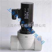 ABS電磁閥規格 DN80耐酸堿電磁閥價格