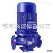 诚展泵阀热销IRG50-160型热水立式单级管道离心泵