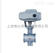 電子式電動V型調節球閥 上海精工閥門 品質保證