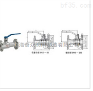不銹鋼整體高溫球閥    上海鈺歐閥門 品質保證