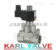 进口蒸汽电磁阀 进口高压蒸汽电磁阀 进口高温蒸汽电磁阀