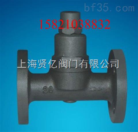 TB6F可调双金属片式疏水阀