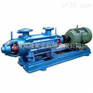 D卧式多级离心泵 DG卧式多级离心泵价格、厂家