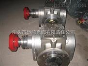 恒運2CY系列不銹鋼齒輪泵(2CY5/0.33