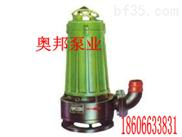WQK-排污泵,WQK切割排污泵,潜水排污泵,带切割排污泵,WQK100-25QG
