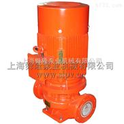 消火栓泵【XBD-L型立式单级消防泵】消防泵厂家 含检测证书立式消防泵