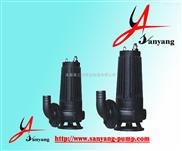 永嘉排污泵,WQK切割式潜水排污泵,三洋排污泵,排污泵价格