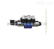 现货供应北京华德电液比例换向阀4WRZ16W150-30B