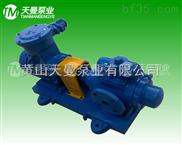 大型钢铁厂用SNH280R43三螺杆泵 润滑油泵