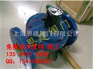 水用型ZCS-100水用电磁阀