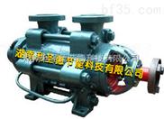 山西DG150系列次高壓多級離心泵首選湖南利圣德