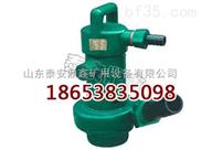 BQF16-15风动潜水泵 实用耐磨潜水泵