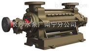 广西DF单吸多级节段式耐腐蚀离心泵