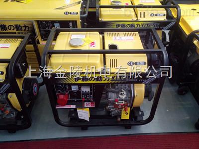 产品库 电机 发电机 柴油发电机 5kw三相静音柴油发电机  型号: 暂无