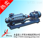 多級泵,臥式多級泵,高壓給水多級泵,多級泵型號