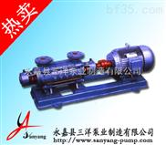 永嘉多级泵,卧式多级泵,锅炉给水多级泵,多级泵厂家供应