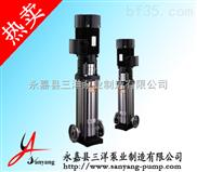 三洋多级泵,CDLF轻型不锈钢多级泵,立式多级泵,多级泵保养
