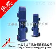 多级泵,LG多级泵,多级离心泵,多级泵生产厂家,三洋牌立式多级泵
