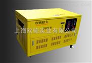 24千瓦发电机厂家 26KW发电机制造
