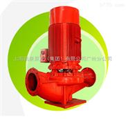 XBD系列立式离心消防泵