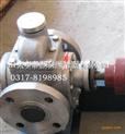 齿轮泵2CY-12/0.33产品种类繁多0106
