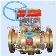 HX-铜氧气球阀带旁通氧气阀