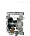 供应固瑞克气动隔膜泵DB3GGG