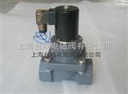 耐酸堿UPVC防腐電磁閥