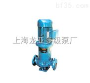 直连式单级离心泵