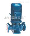 供应irg80-160管道离心泵