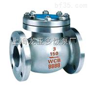 精工止回閥,H61H-1500Lb美標焊接止回閥