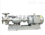 kf系列不锈钢离心泵