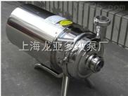 供应耐高温不锈钢离心泵