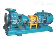 供应不锈钢高温离心泵